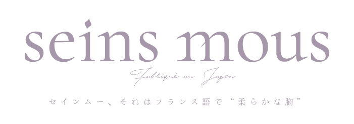 Japan Beauty column & Topics