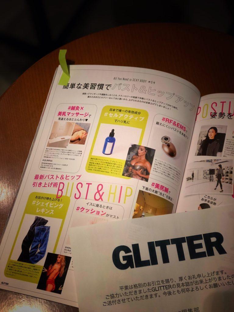 雑誌「GLITTER」セインムー掲載ページ
